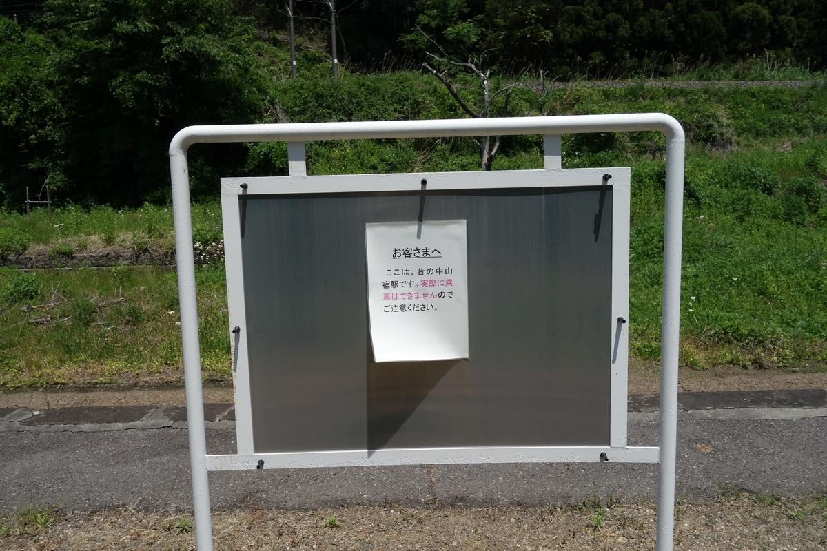 f:id:UrushiUshiru:20190529182220j:plain