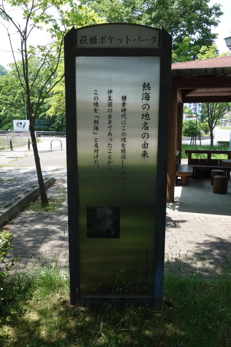 f:id:UrushiUshiru:20190601032831j:plain
