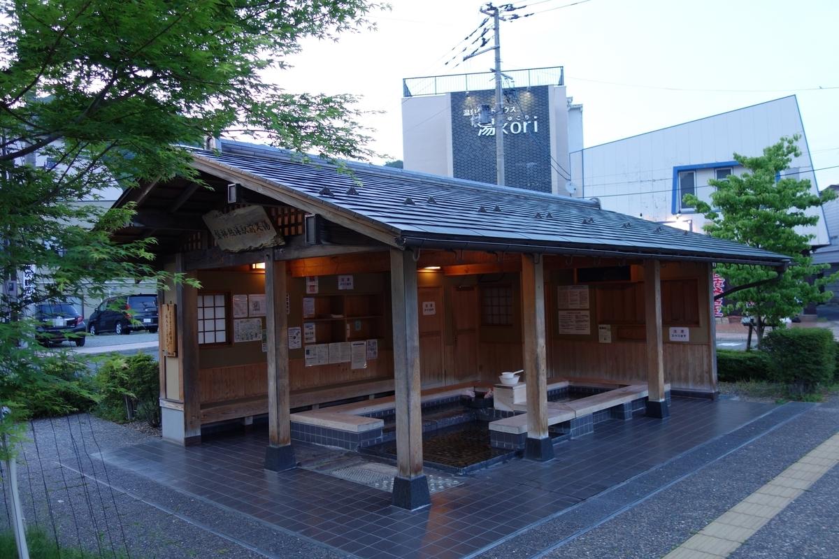 f:id:UrushiUshiru:20190601034247j:plain