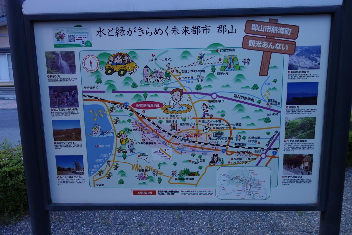f:id:UrushiUshiru:20190601034352j:plain