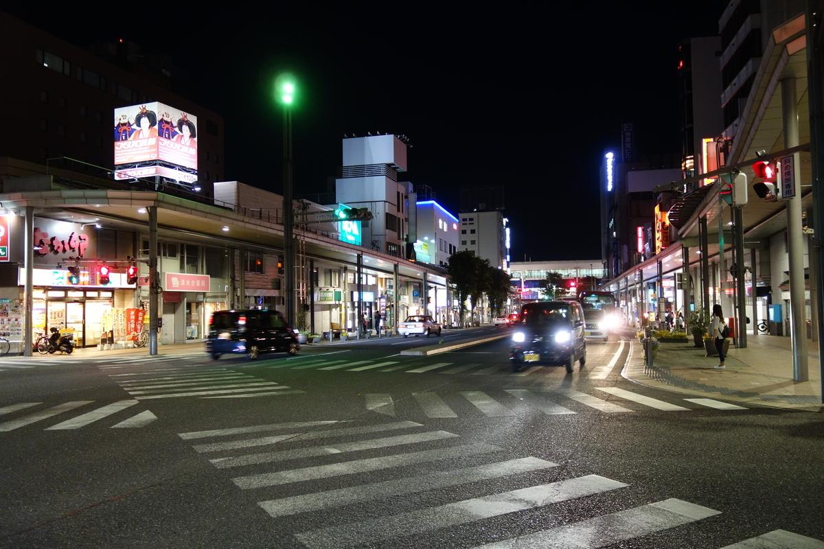 f:id:UrushiUshiru:20190601035218j:plain