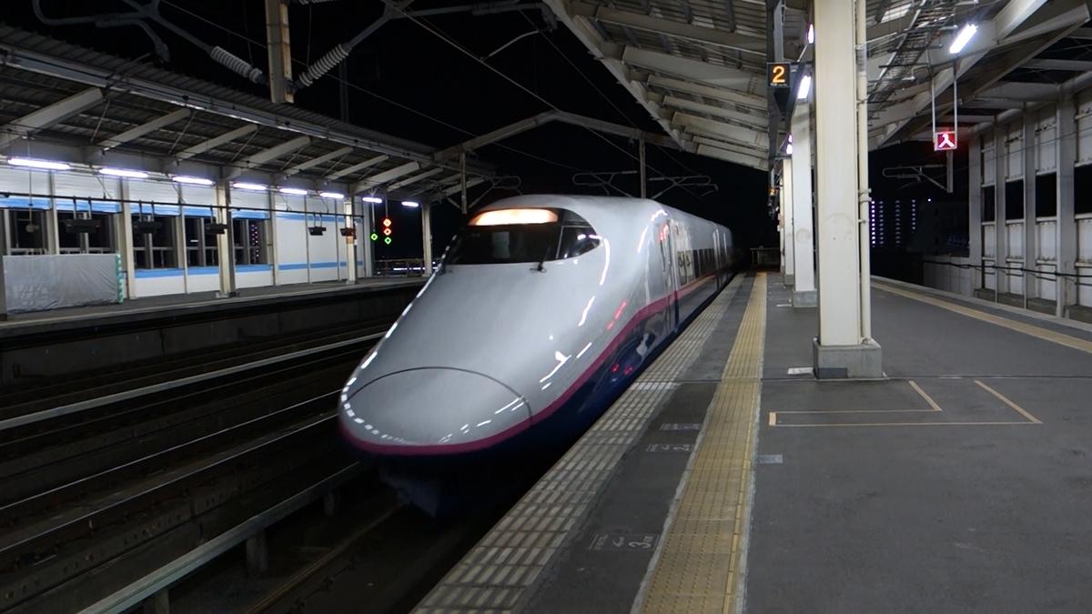 f:id:UrushiUshiru:20190601035444j:plain