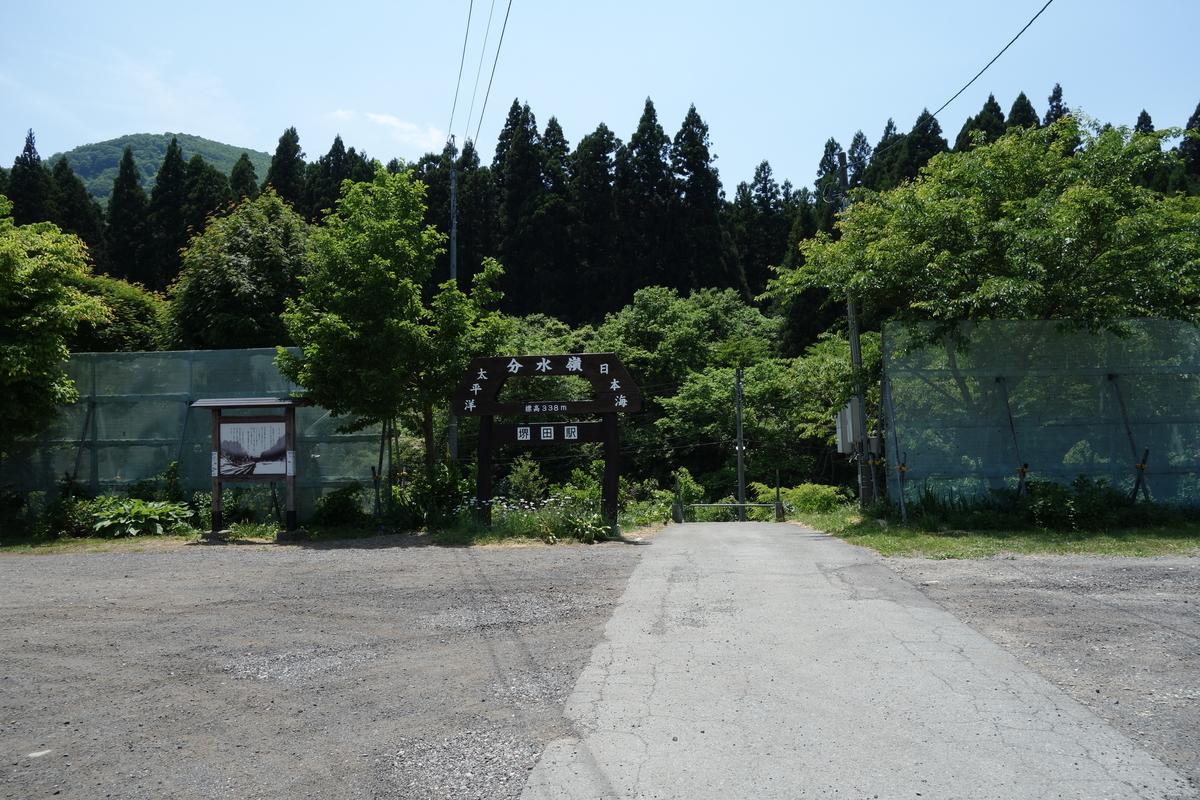 f:id:UrushiUshiru:20190607015713j:plain