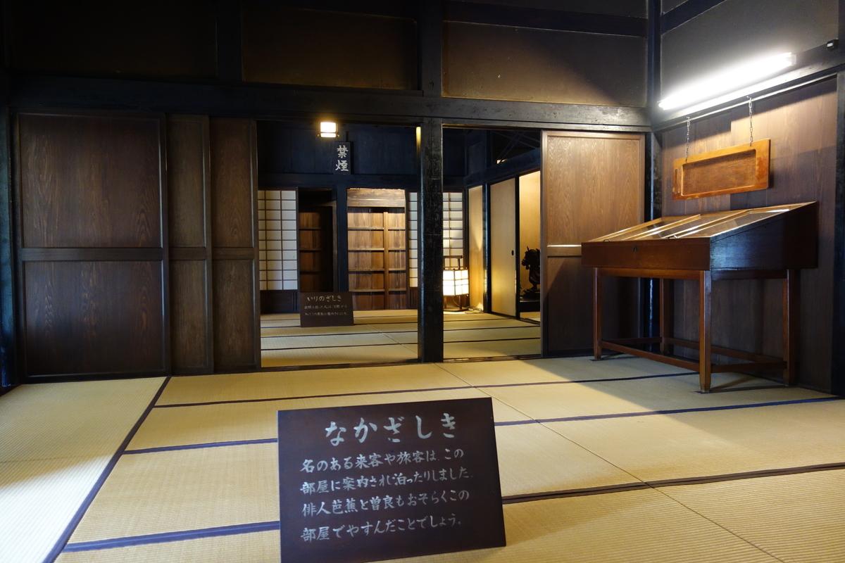 f:id:UrushiUshiru:20190607020826j:plain
