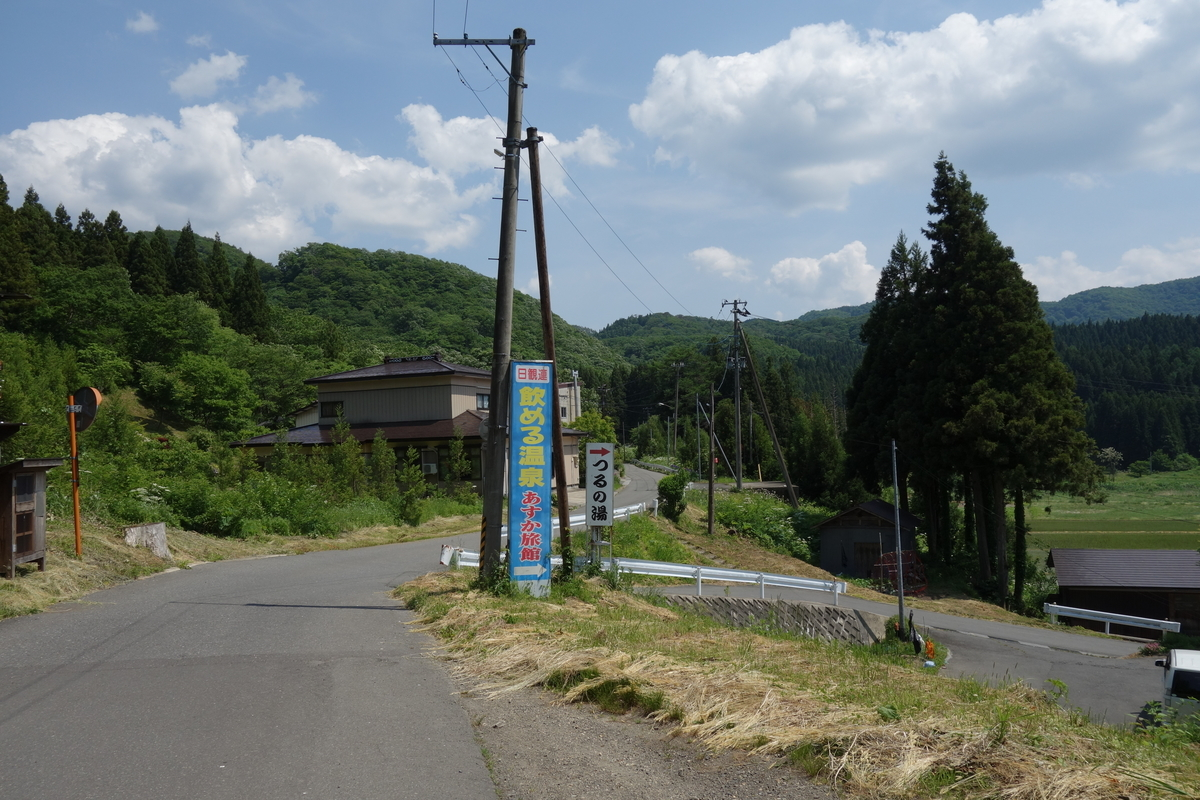 f:id:UrushiUshiru:20190607024605j:plain