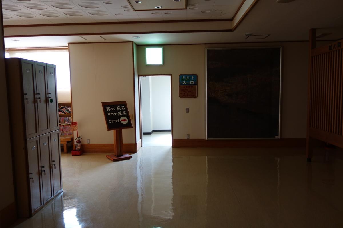 f:id:UrushiUshiru:20190607024841j:plain