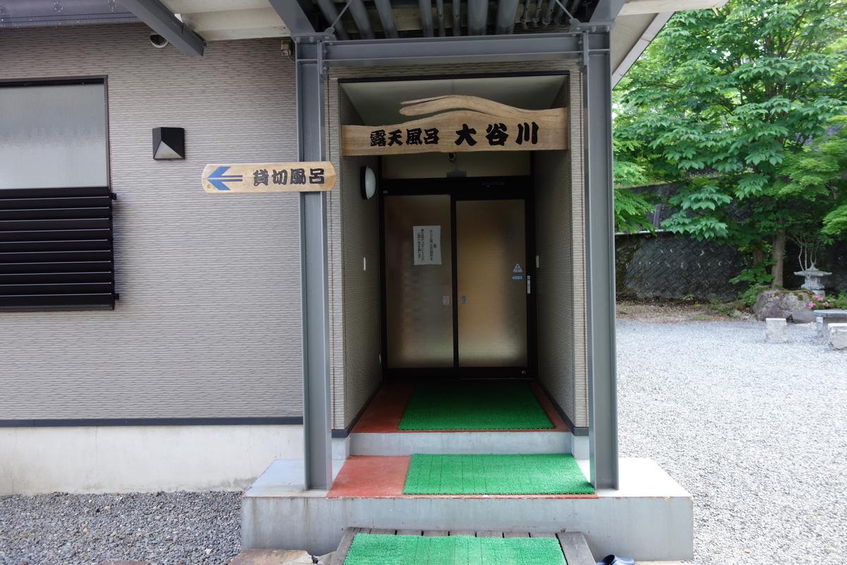 f:id:UrushiUshiru:20190607025405j:plain