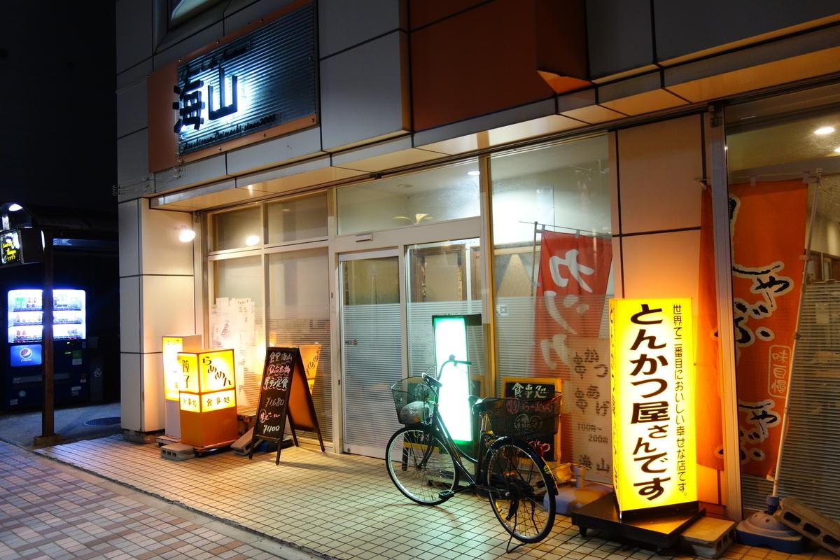 f:id:UrushiUshiru:20190607030437j:plain