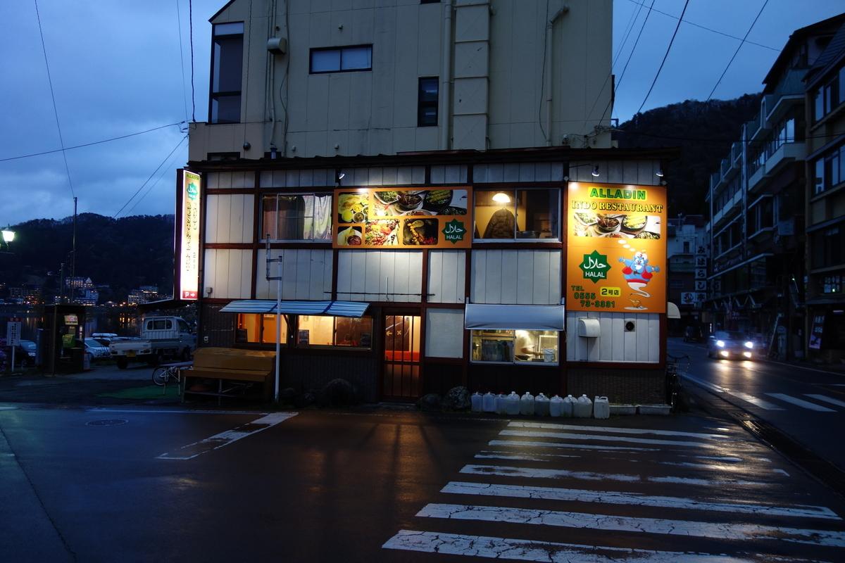 f:id:UrushiUshiru:20190607041028j:plain