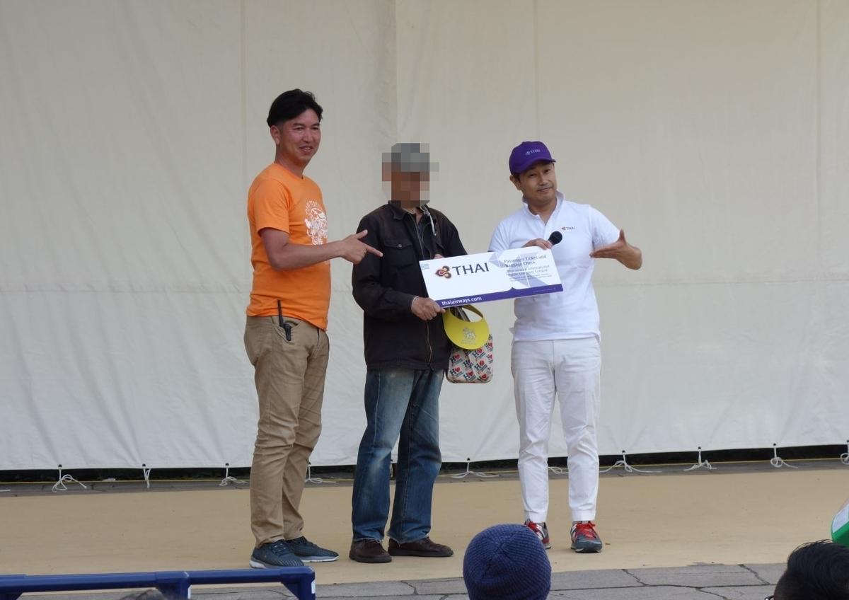 f:id:UrushiUshiru:20190611014513j:plain