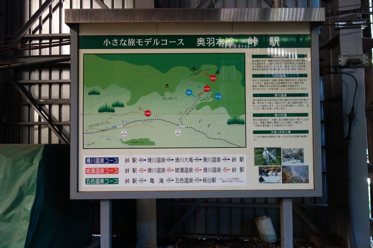 f:id:UrushiUshiru:20190616040217j:plain