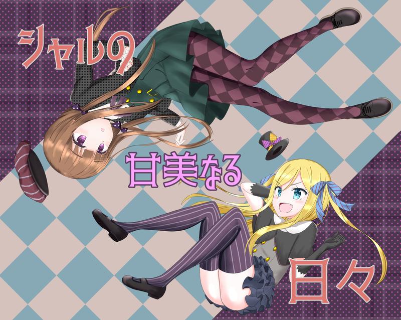 f:id:UrushiUshiru:20190617052410j:plain