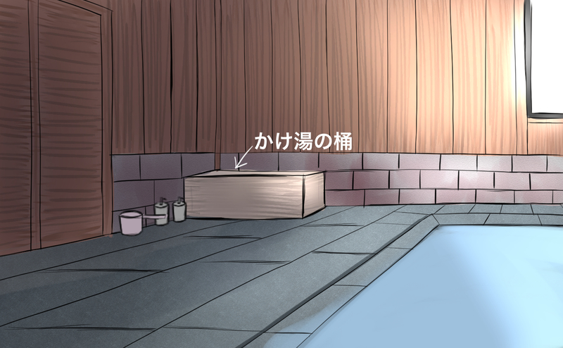f:id:UrushiUshiru:20190627063330j:plain