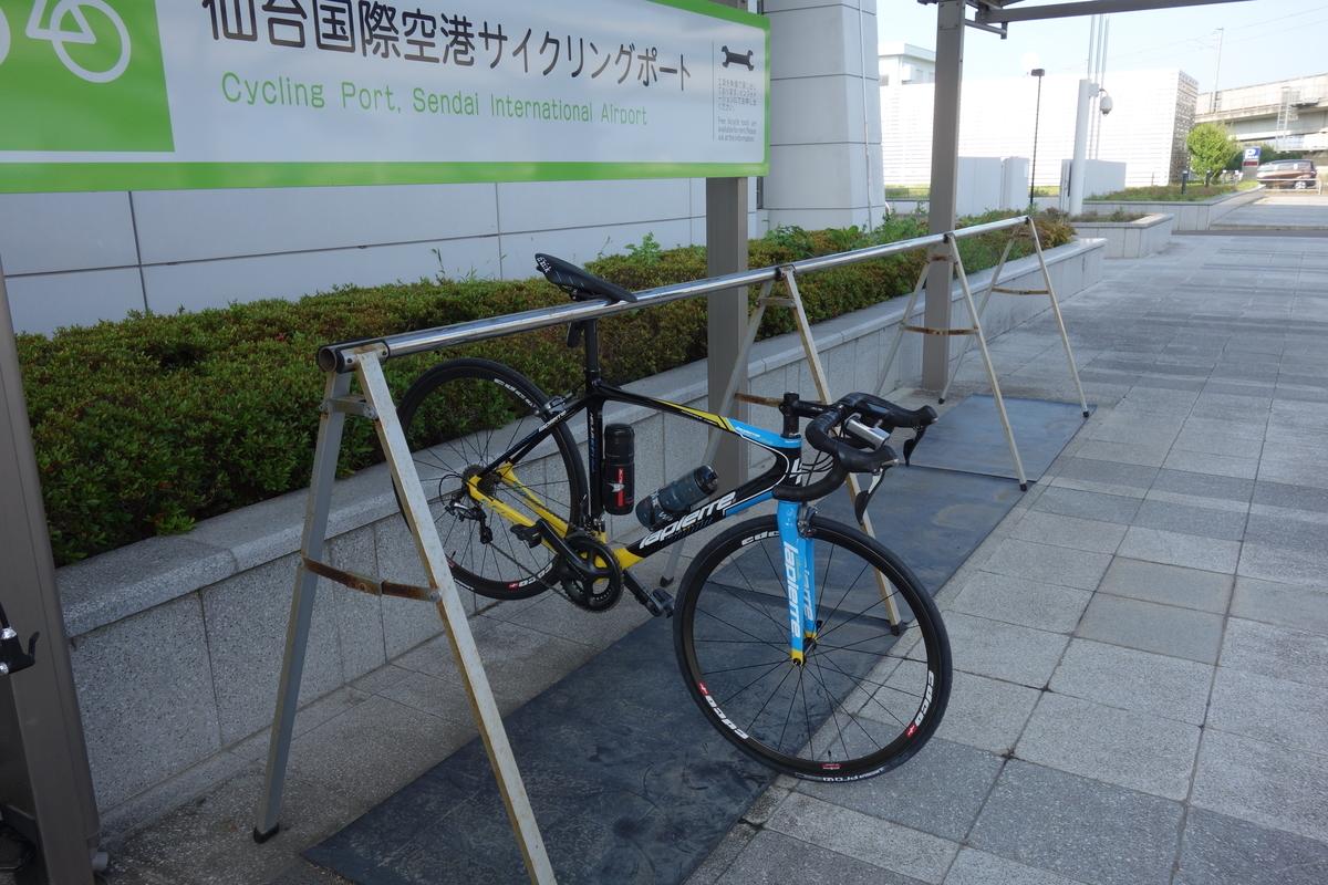 f:id:UrushiUshiru:20190701142613j:plain