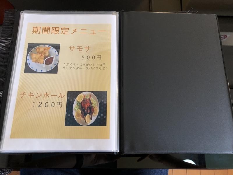 f:id:UrushiUshiru:20190702233211j:plain