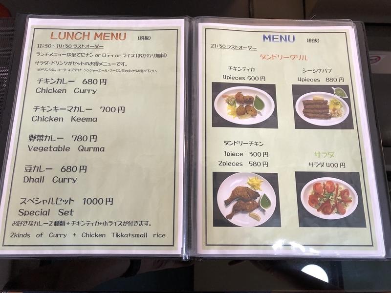 f:id:UrushiUshiru:20190702233219j:plain