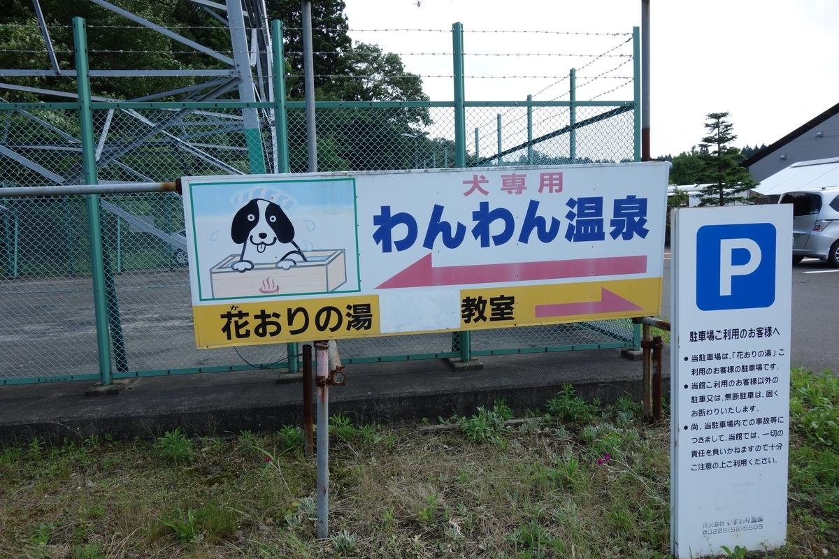 f:id:UrushiUshiru:20190703000105j:plain