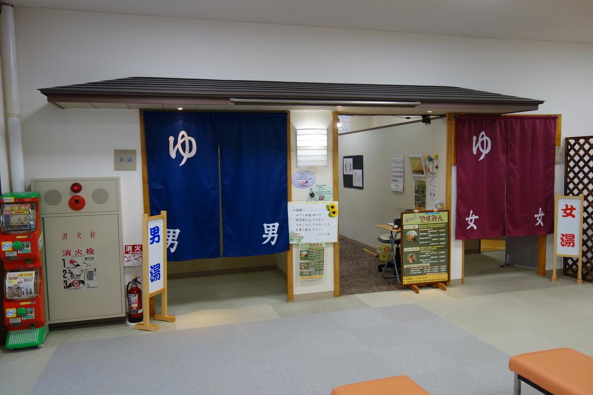 f:id:UrushiUshiru:20190703000715j:plain