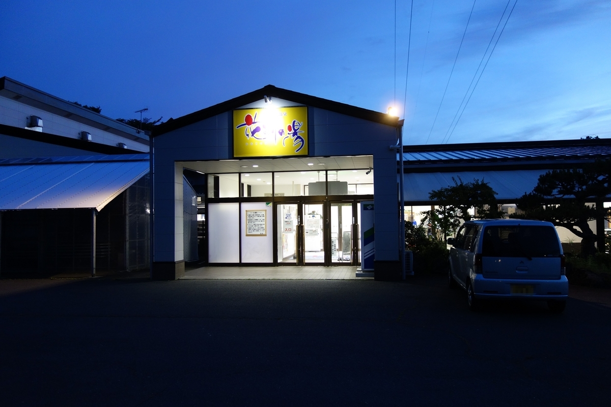 f:id:UrushiUshiru:20190703001540j:plain