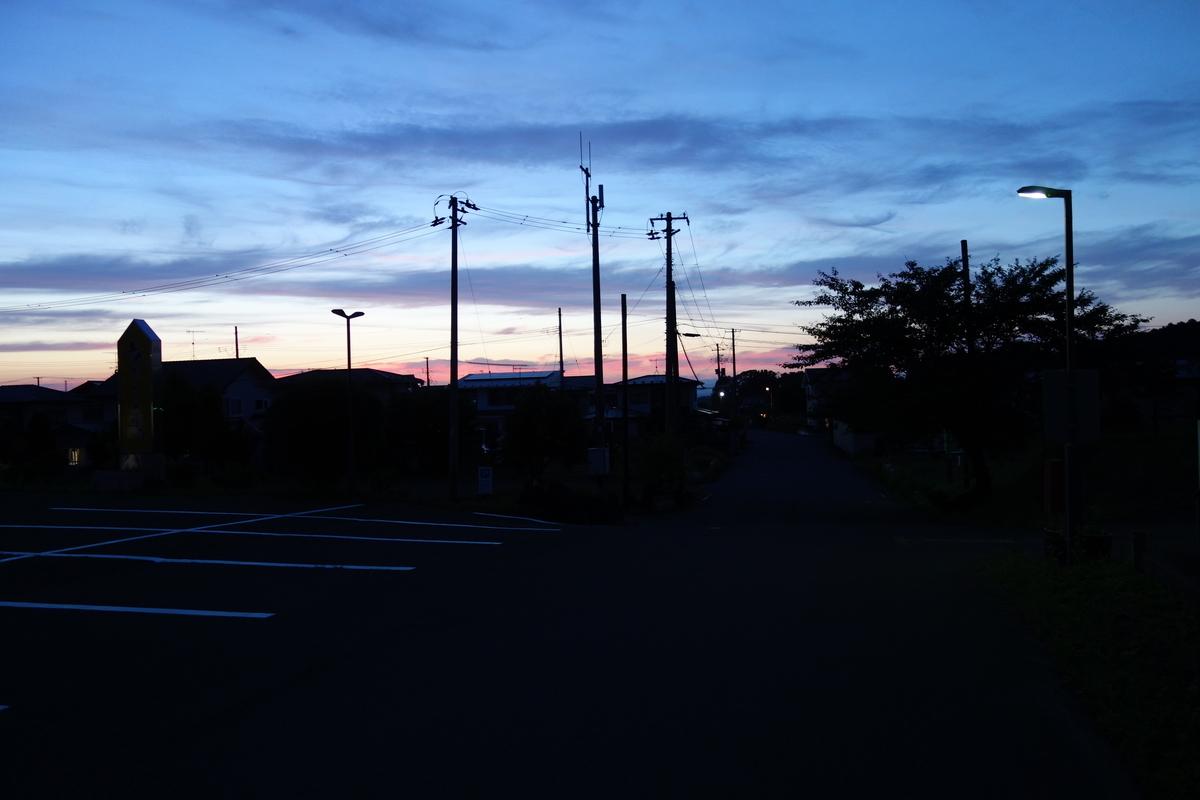f:id:UrushiUshiru:20190703001710j:plain