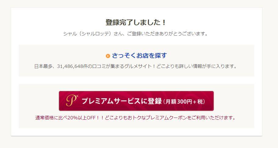 f:id:UrushiUshiru:20190705010958j:plain