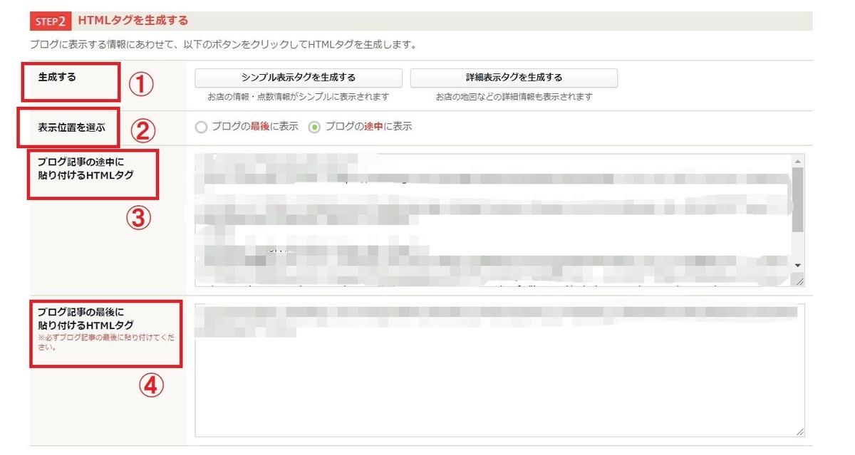 f:id:UrushiUshiru:20190705021349j:plain