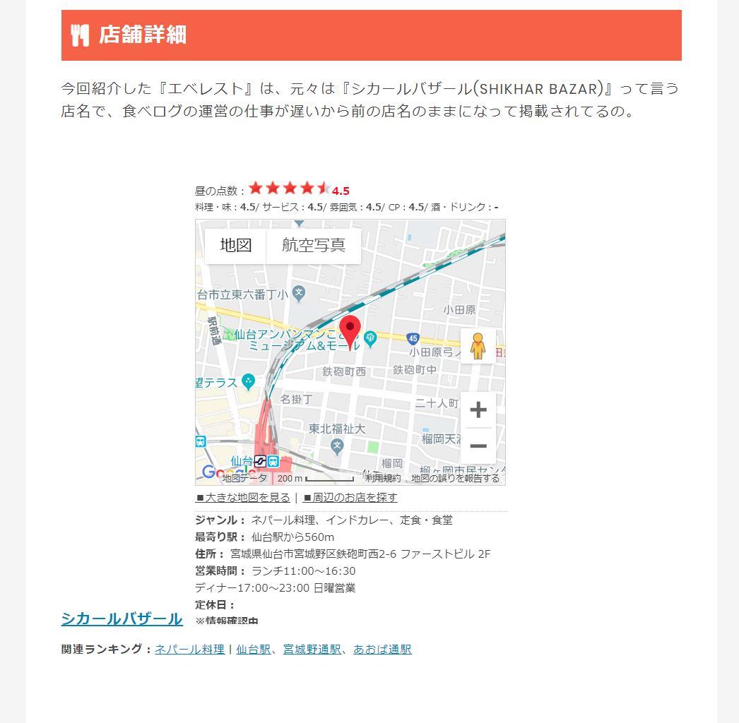 f:id:UrushiUshiru:20190705044204j:plain