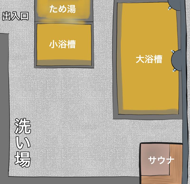 f:id:UrushiUshiru:20190707171249j:plain