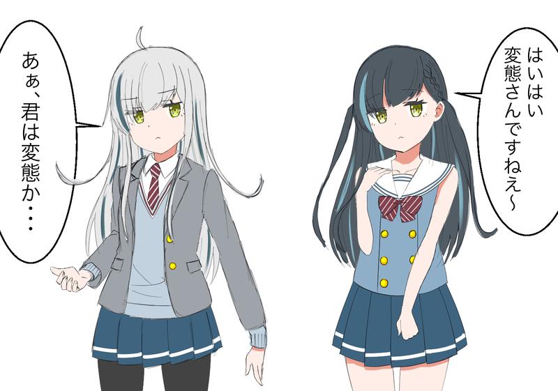f:id:UrushiUshiru:20190708235955j:plain