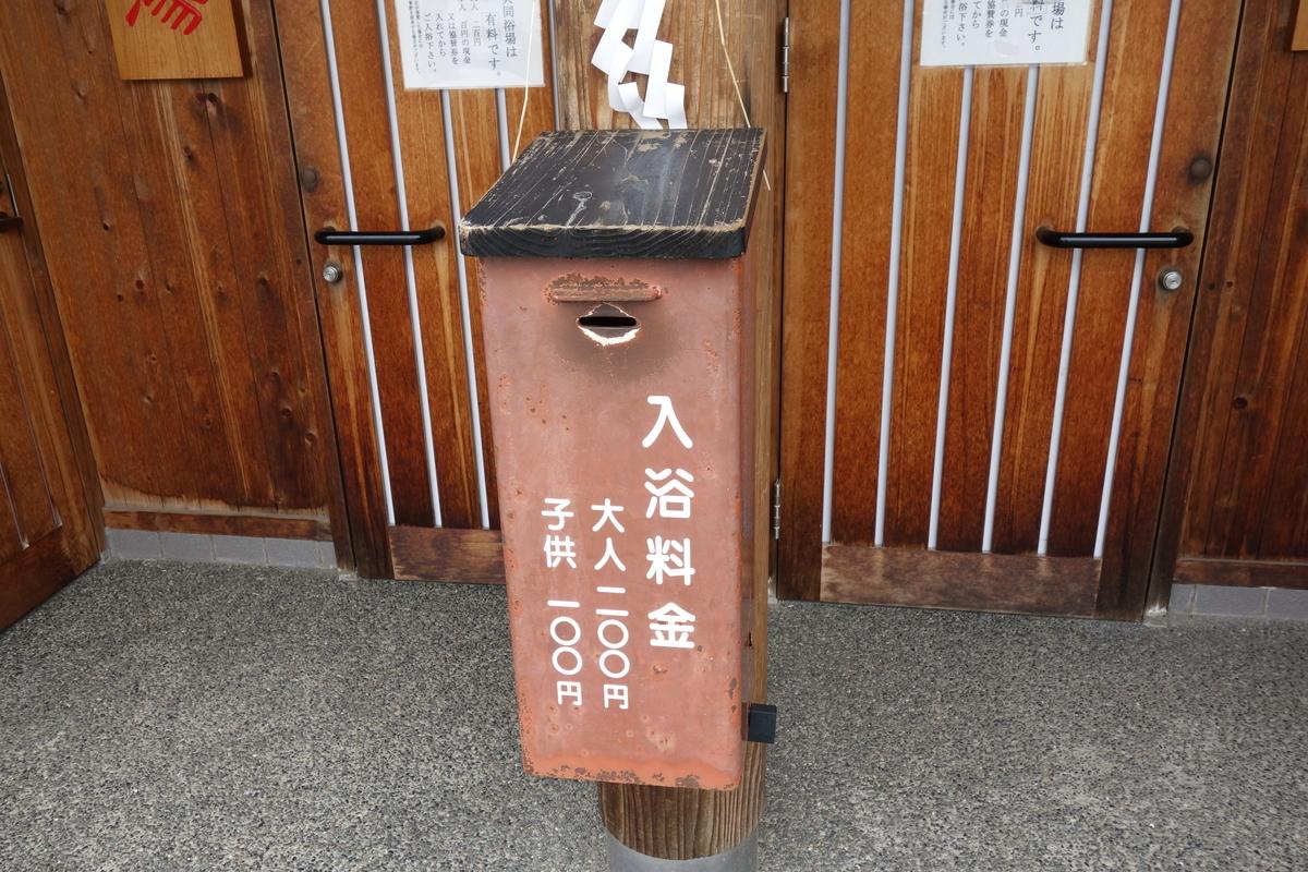 f:id:UrushiUshiru:20190710170137j:plain