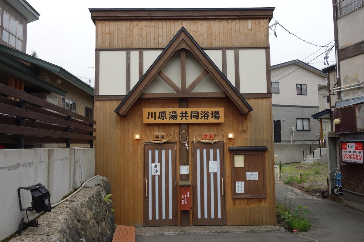 f:id:UrushiUshiru:20190710170245j:plain