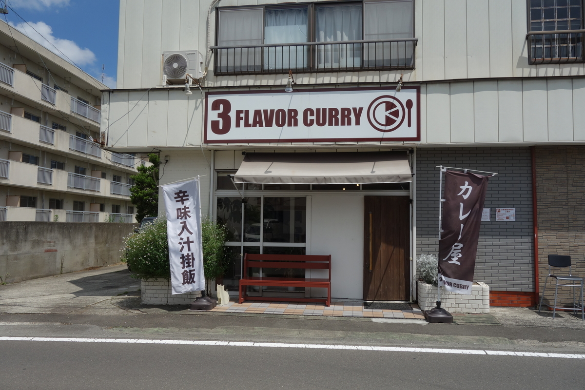 f:id:UrushiUshiru:20190713181906j:plain