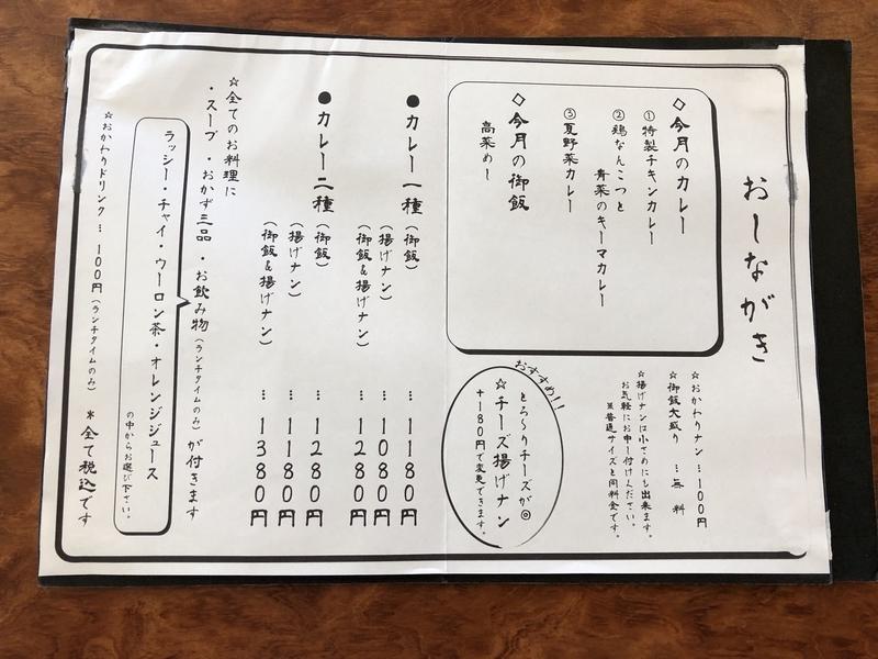 f:id:UrushiUshiru:20190713182606j:plain