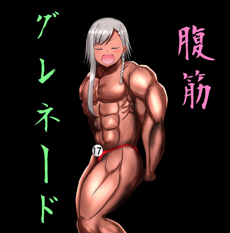 f:id:UrushiUshiru:20190717190147j:plain