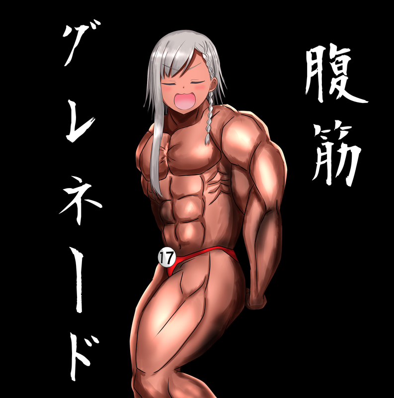 f:id:UrushiUshiru:20190717190204j:plain
