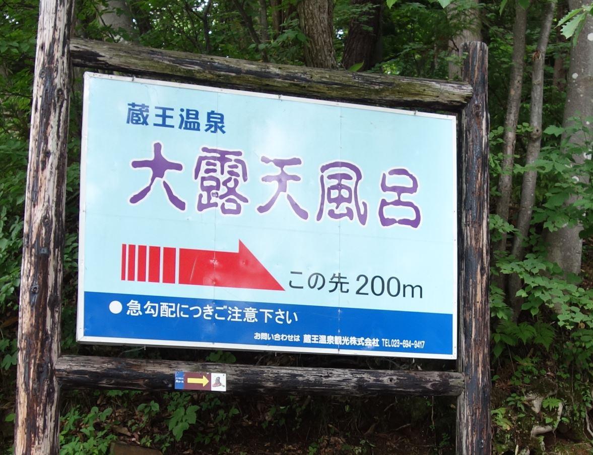 f:id:UrushiUshiru:20190723021444j:plain