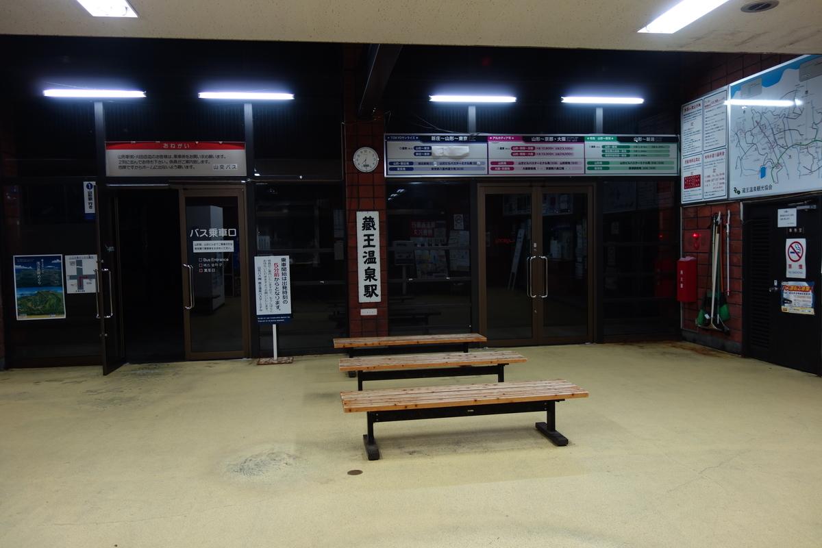 f:id:UrushiUshiru:20190723023222j:plain