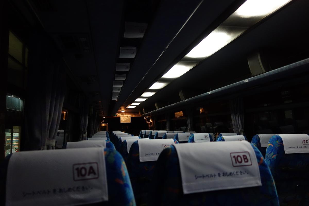 f:id:UrushiUshiru:20190723023243j:plain
