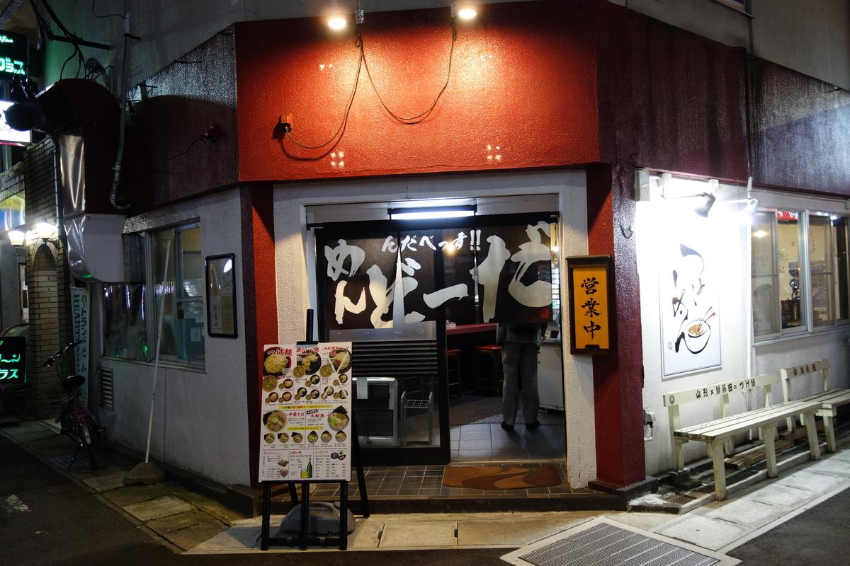 f:id:UrushiUshiru:20190723032902j:plain