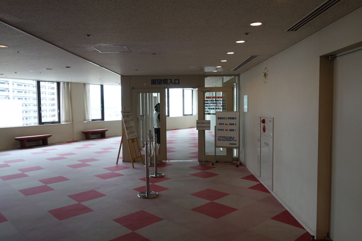 f:id:UrushiUshiru:20190723044930j:plain