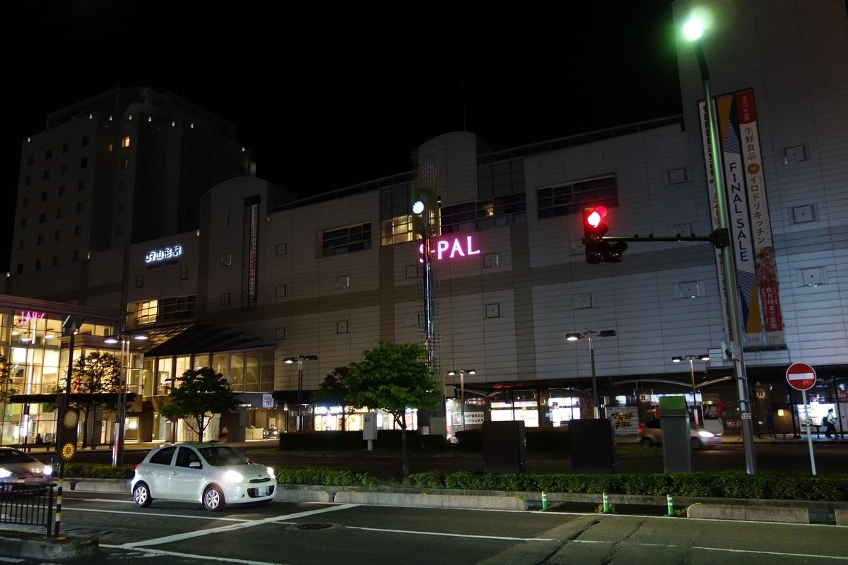 f:id:UrushiUshiru:20190723192151j:plain