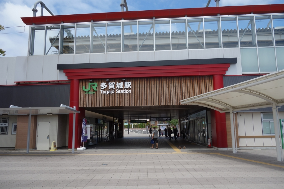 f:id:UrushiUshiru:20190726173856j:plain