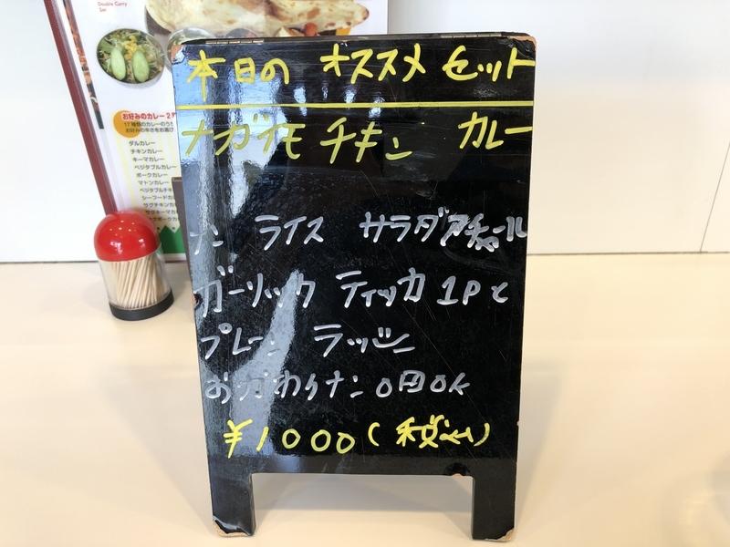 f:id:UrushiUshiru:20190726174342j:plain