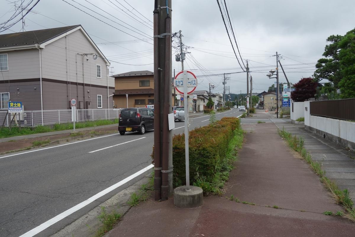 f:id:UrushiUshiru:20190726204857j:plain
