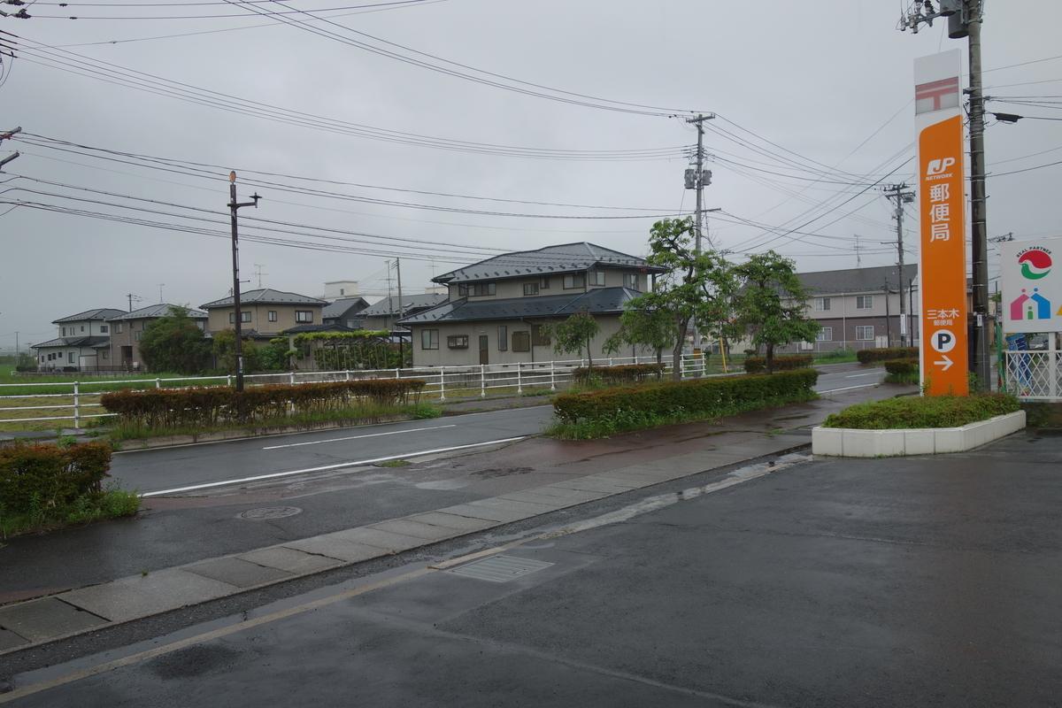 f:id:UrushiUshiru:20190726210741j:plain
