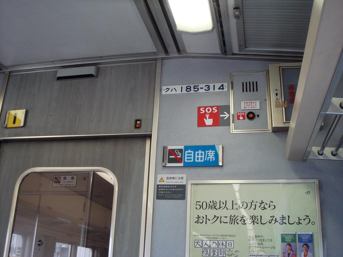 f:id:UrushiUshiru:20190729011128j:plain