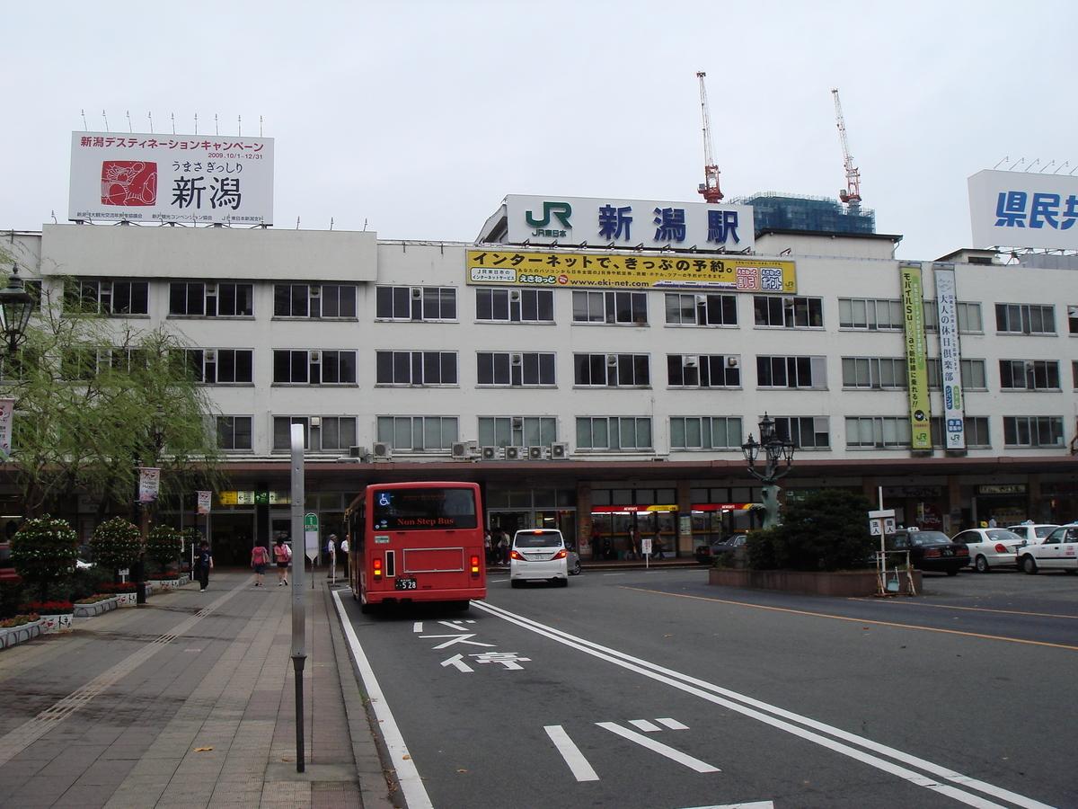 f:id:UrushiUshiru:20190729011700j:plain