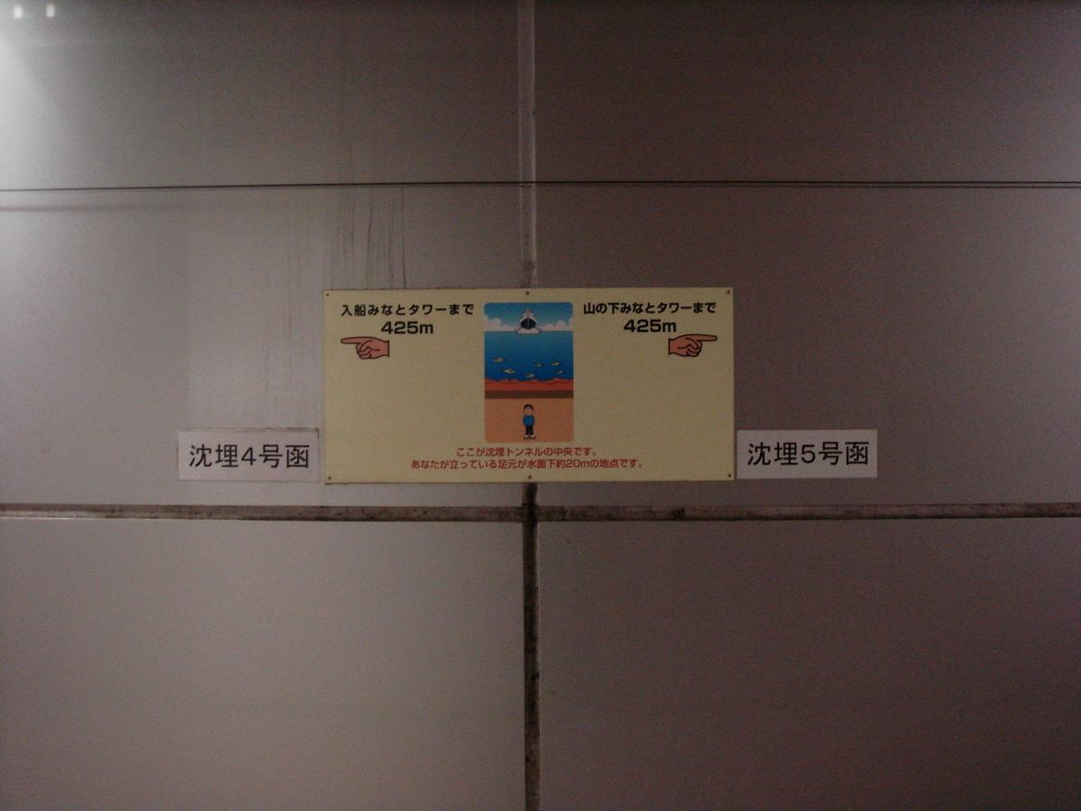 f:id:UrushiUshiru:20190729012712j:plain