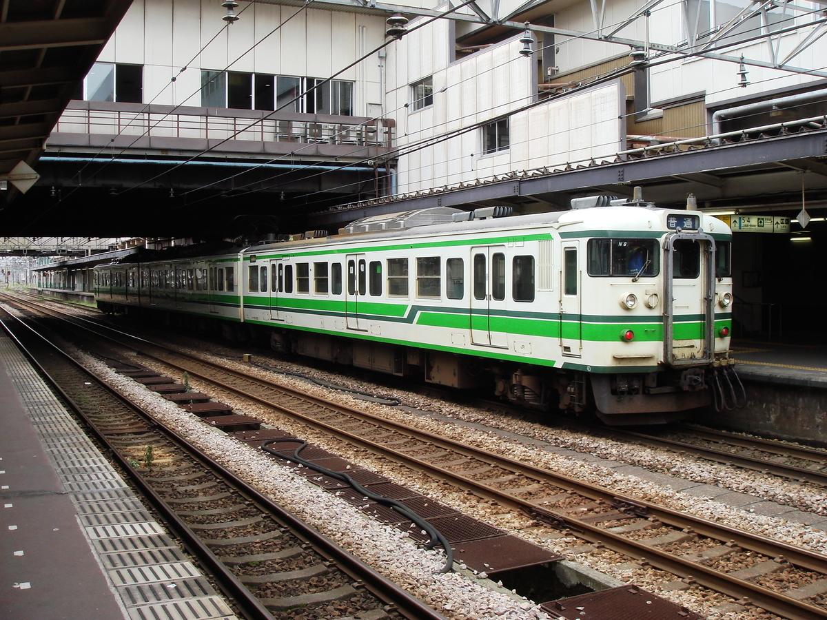 f:id:UrushiUshiru:20190729030726j:plain