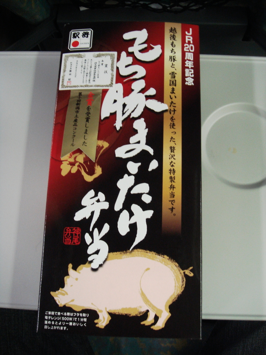 f:id:UrushiUshiru:20190730013608j:plain